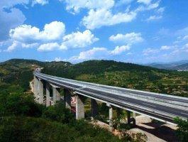 路桥建设施工项目安全环保管理指导手册