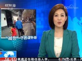 .中国网络电视台-[新闻直播间]第16个全国《职业病防治法》宣传周 健康中国 职业健康先行